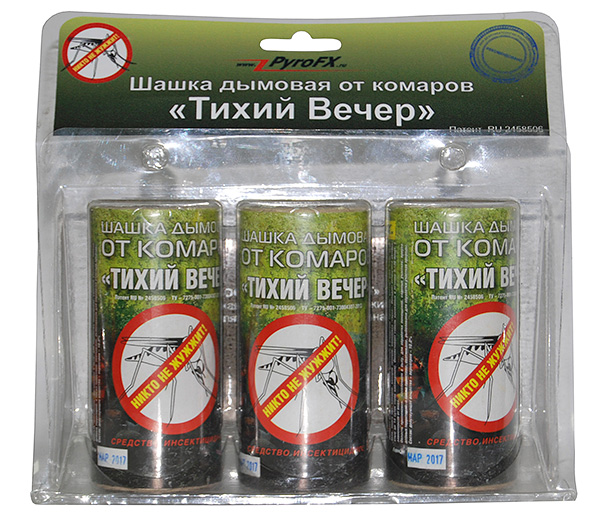 Εντομοκτόνο βόμβα καπνού Σιωπηλό βράδυ (συνήθως χρησιμοποιείται ενάντια στα κουνούπια, αλλά αρκετά αποτελεσματικό ενάντια σε σφάλματα, κατσαρίδες και άλλα έντομα στο διαμέρισμα).