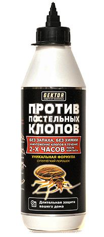Remediu pentru bug-urile patului GEKTOR
