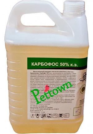Karbofos, 50% solution