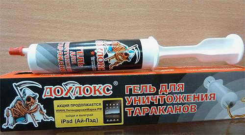 Dohlox Hamamböceği Jeli