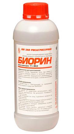 دواء آخر لبق الفراش بيورين