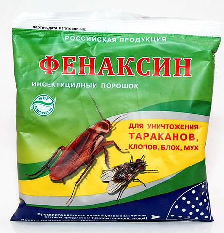 مسحوق مبيد الحشرات Fenaxine