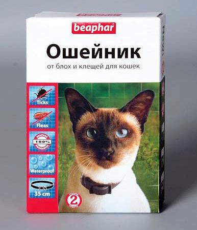 طوق البرغوث والقراد لقطط Beaphar
