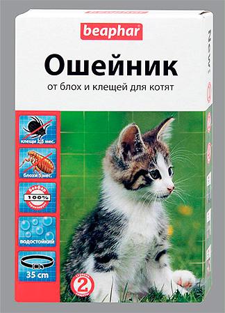 طوق البرغوث والقراد لصغار القطط Beaphar
