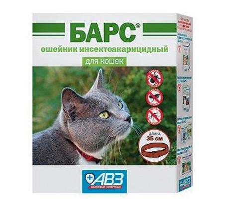النمر - طوق insectoacaricidal للقطط