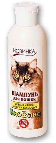 شامبو BioVax للبراغيث والقمل والقراد وأكله (للقطط)