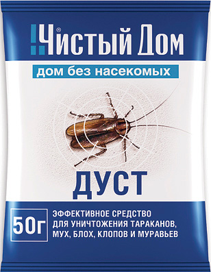 Insect Clean Pure House
