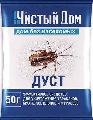 الحشرات تنظيف البيت النقي