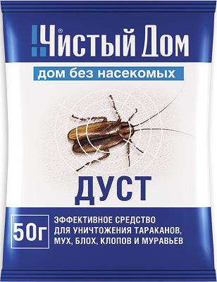 مبيد الحشرات الغبار البيت النظيف