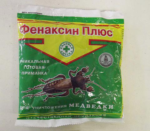 Betekent dat Fenaksin Plus van de beer sterk lijkt op Phenaxine