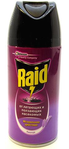 غارة ، طارد الحشرات العالمية ، سوف تحارب بفعالية العثة في الخزانة