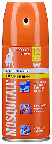 Mosquitall moth sprayer