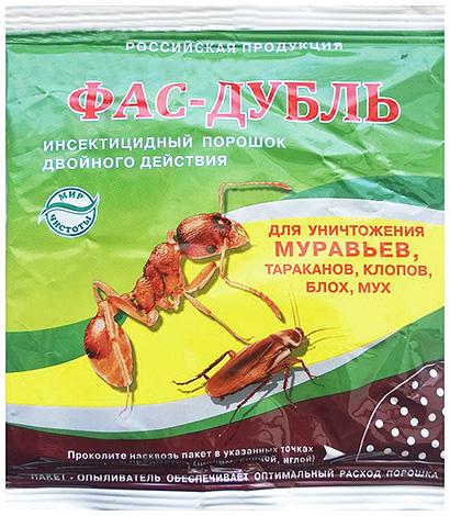 Stof Fas-double van insecten is vergelijkbaar in actie met Fenaksin