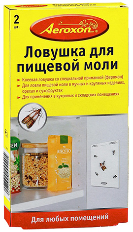 فخ عثة الطعام Aeroxon