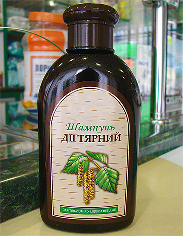 Tar shampoo is more effective for the treatment of diseases of the scalp, rather than for removing lice and nits.