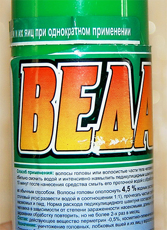 In the composition of the shampoo Veda-2 all the same permethrin, effectively acting on lice