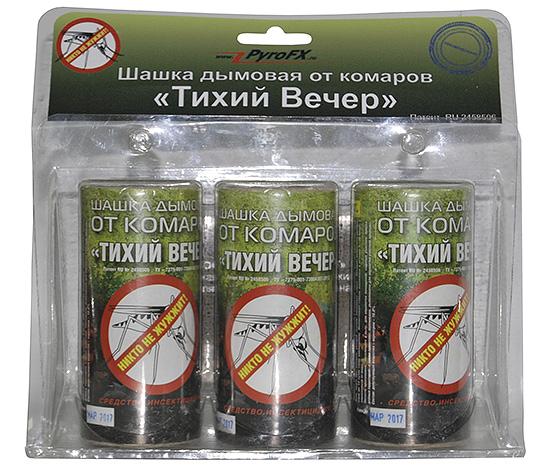 قنابل دخان من الحشرات مساء هادئ.