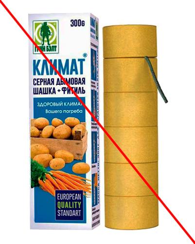 Utilizarea dăunătorilor de sulf împotriva insectelor este, în majoritatea cazurilor, impracticabilă datorită activității lor insecticide reduse.