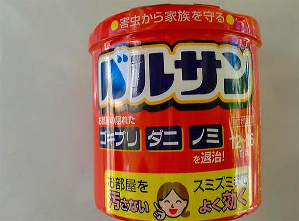 Japanese insect smoke bomb