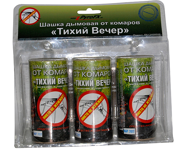 Generally speaking, the Silent Evening checkers are positioned as a remedy for mosquitoes, which, however, does not prevent them from being very effective against other insects.
