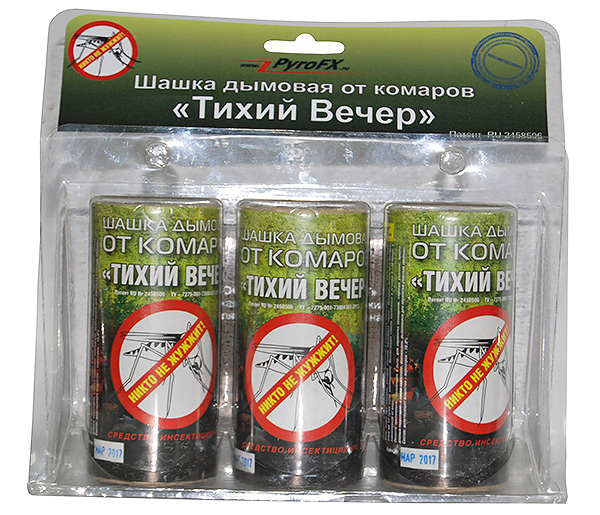 طارد للحشرات قاذف دخان ضد البعوض