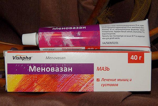 هذا المرهم بالإضافة إلى تأثير مخدر موضعي يقلل أيضًا من تأثير الالتهاب أثناء إصابة الجرح.