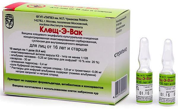 لقاح التهاب الدماغ الذي يحمله القراد Mite-E-Wack