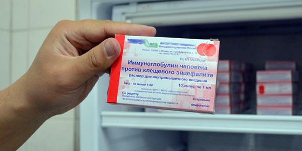 الغلوبولين المناعي البشري ضد التهاب الدماغ الناجم عن القراد (10 قارورة من 1 مل)