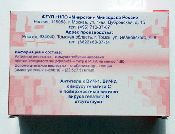 يتم اختبار جميع المتبرعين بالدم لغيابهم لفيروس نقص المناعة البشرية والتهاب الكبد الوبائي C و B.